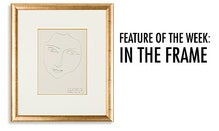 Feature Of The Week: In The Frame